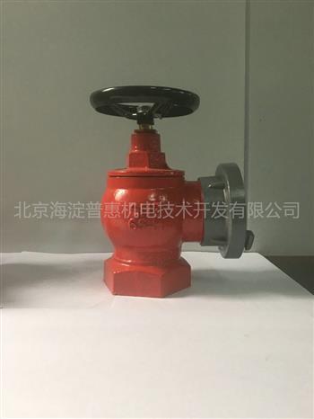 旋转型消火栓