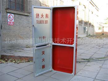 普惠消防箱